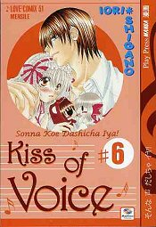 Kiss of Voice - vol. 6