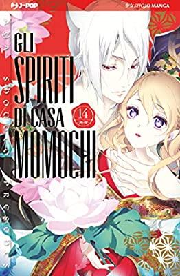 Gli spiriti di casa Momochi vol. 14