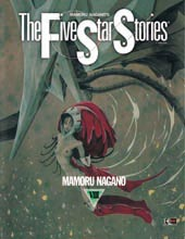 The Five Star Stories vol. 9