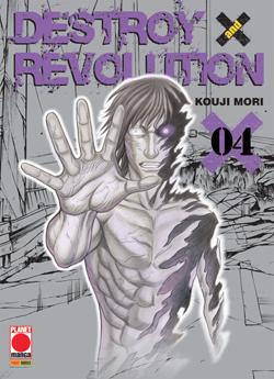 Destroy and Revolution vol. 4