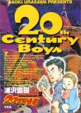 20世紀少年 #...