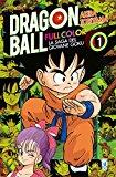 Dragon Ball full color vol.1