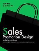 Sales Promotion Desi...