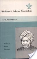 Chilakamarti Lakshmi Narasimham