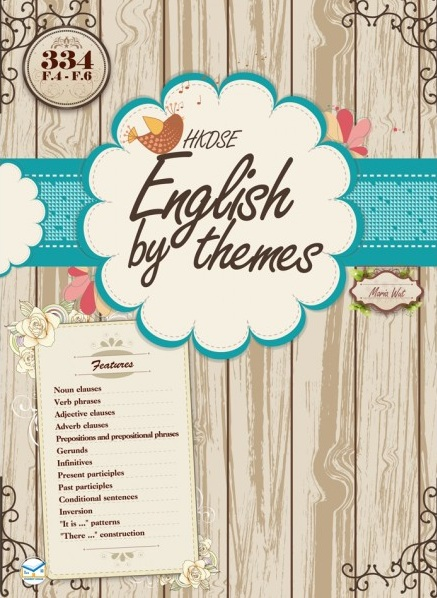 HKDSE English by Themes