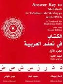 Answer Key To Al-Kitaab Fii Ta Callum Al-cArabiyya