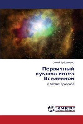 Pervichnyy nukleosintez Vselennoy