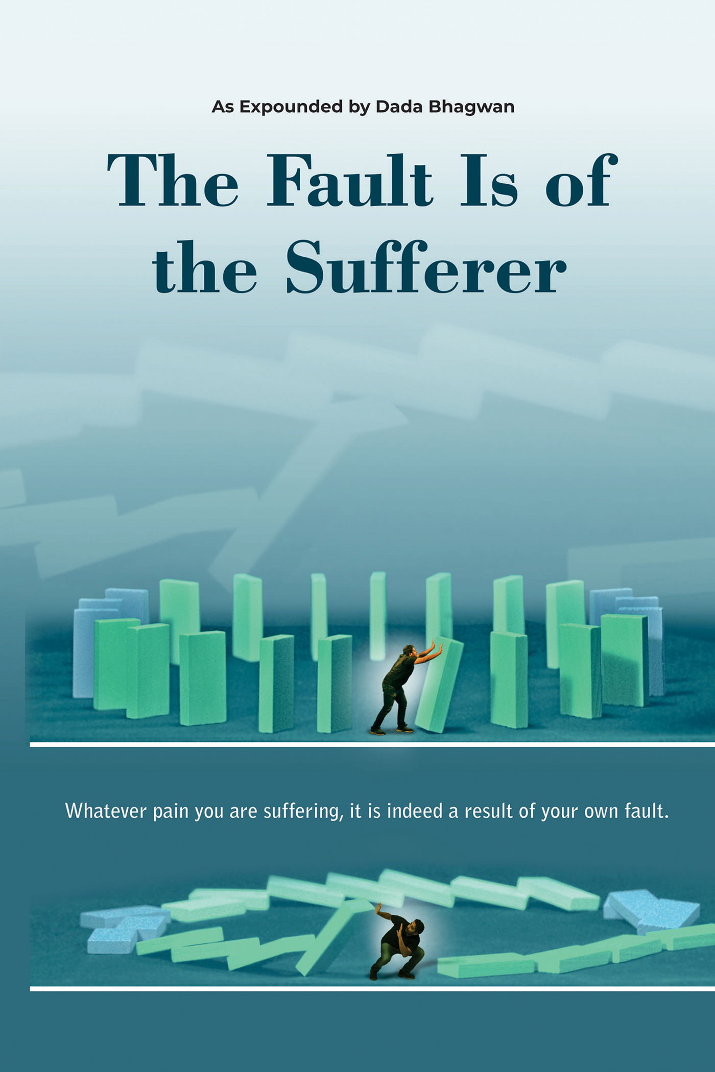 Fault Is of the Suff...