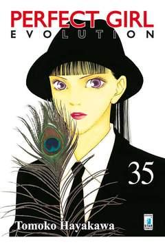 Perfect Girl Evolution vol. 35