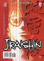 Jiraishin vol.16