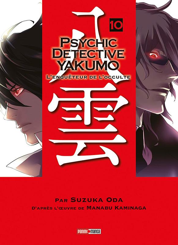 Psychic Détective Yakumo, Tome 10