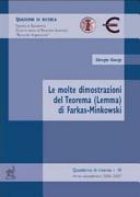 Le molte dimostrazioni del teorema (lemma) di Farkas-Minkowski