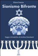 Sionismo bifronte