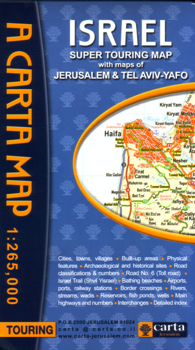 Israel Super Touring Map