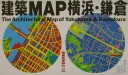 Architectural Map of Yokahama & Kamakura