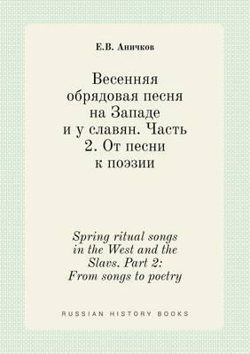 Spring Ritual Songs in the West and the Slavs. Part 2