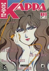 Kappa Magazine n. 12