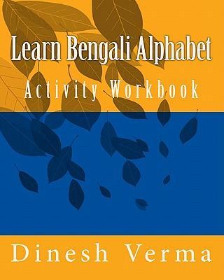 Learn Bengali Alphabet Activity Workbook