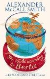 The World According ...