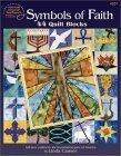 Symbols of Faith Quilt Blocks