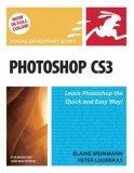 Photoshop CS3 for Wi...