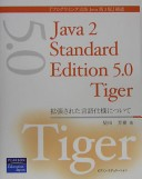 Java2 Standard Edition 5.0 Tiger