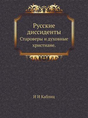 Russkie Dissidenty Starovery I Duhovnye Hristiane