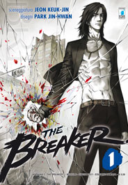 The Breaker vol. 1