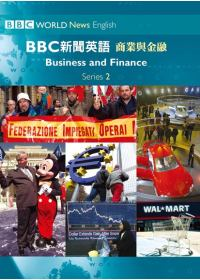 BBC新聞英語2商業與金融(附1CD)