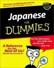 Japanese for Dummies AUDIO+CD