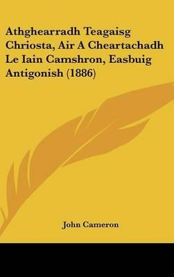 Athghearradh Teagaisg Chriosta, Air a Cheartachadh Le Iain Camshron, Easbuig Antigonish (1886)