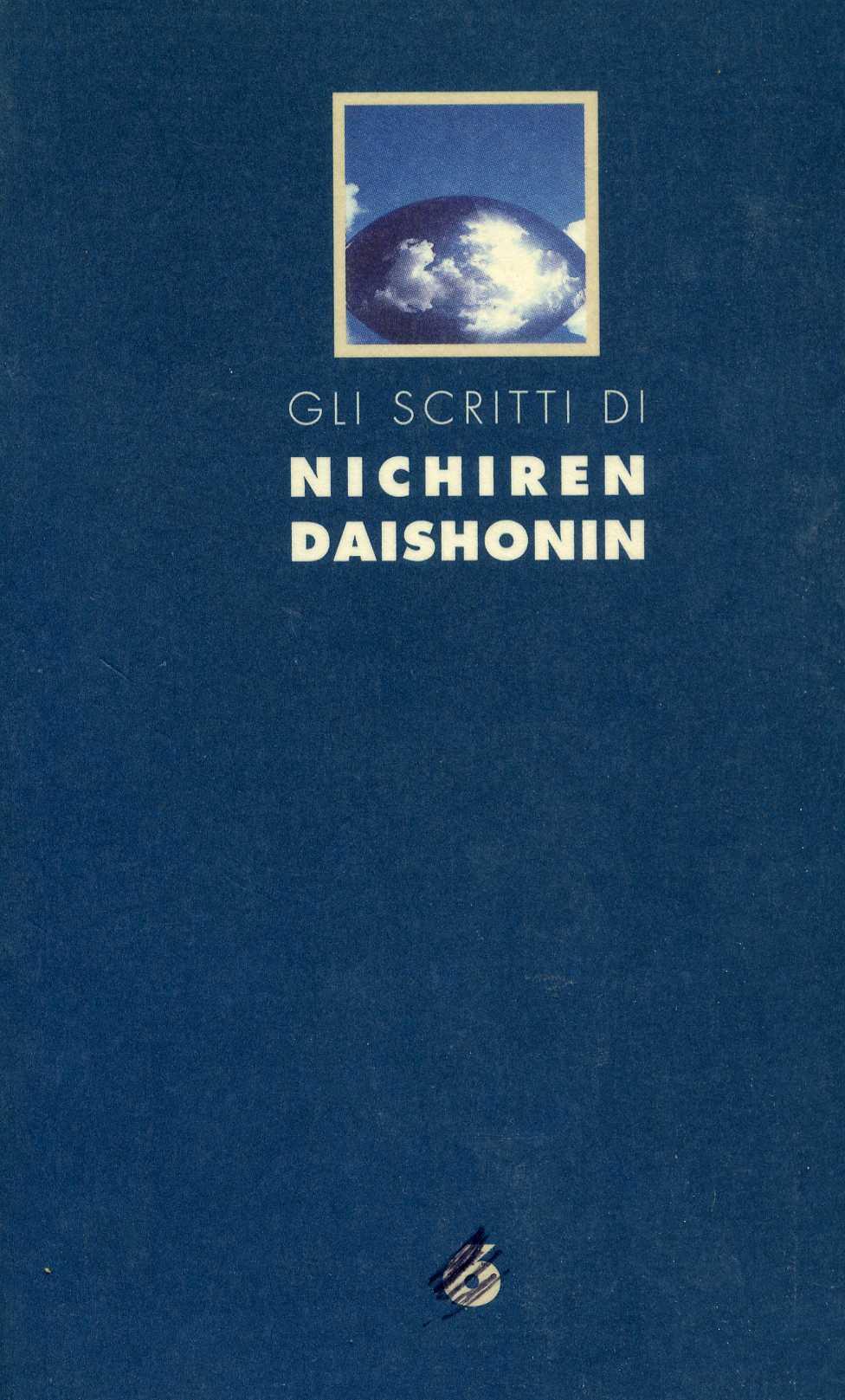 Gli scritti di Nichi...