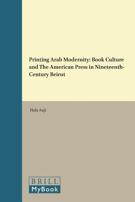Printing Arab Modernity