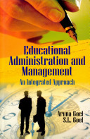 Educational Administration And Management:An Integrated Approach