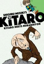 Shigeru Mizuki's Kit...