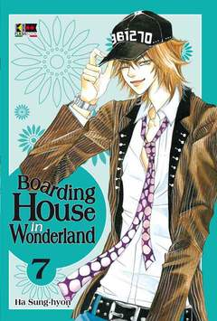 Boarding House in Wonderland vol. 7