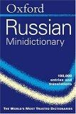 The Oxford Russian Minidictionary