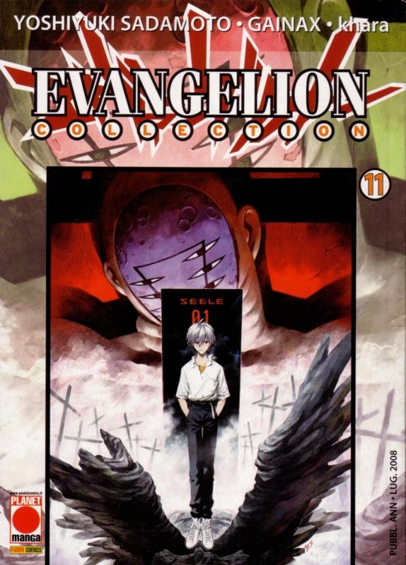 Evangelion Collectio...