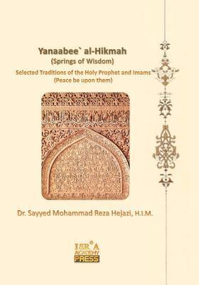 Yanaabee Al-Hikmah / Springs of Wisdom
