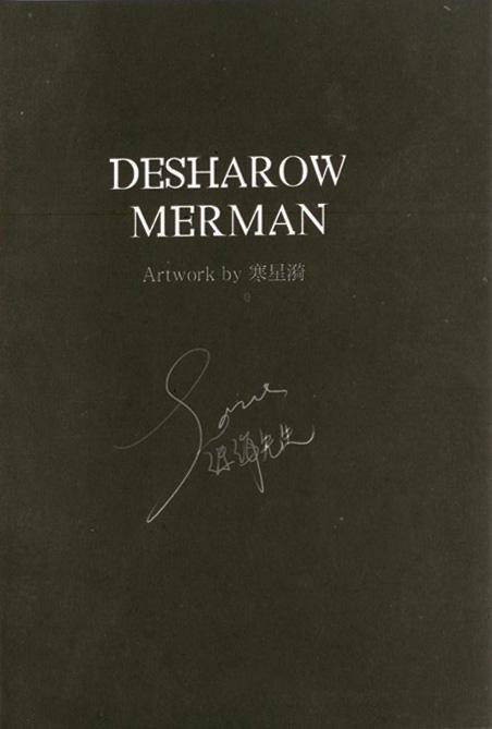 Desharow Merman