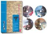 Mumon-Kan. 4 Zen-Teisho 3. Fall 9-12.