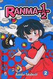 Ranma 1/2 Deluxe vol...