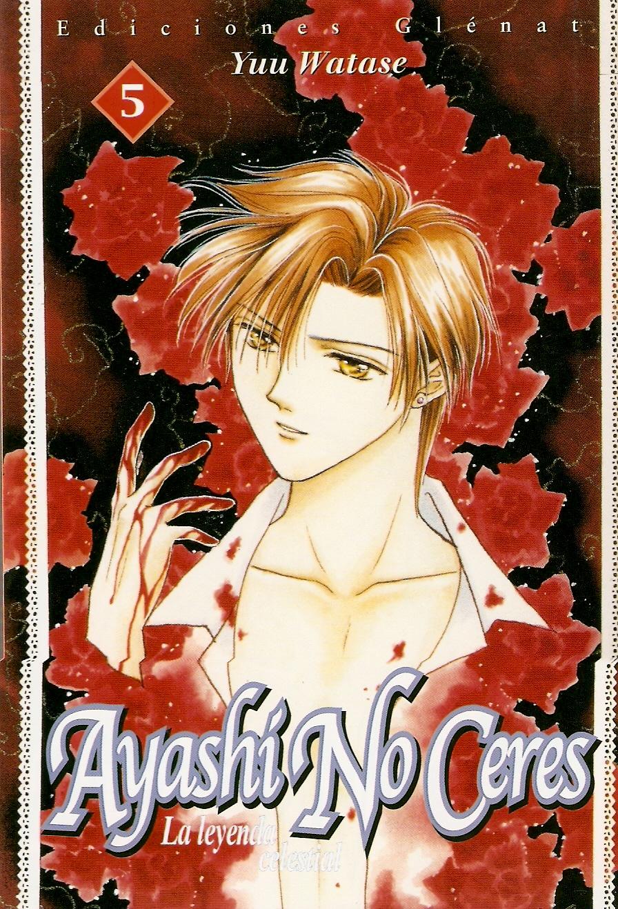 Ayashi no Ceres, la leyenda celestial #5 (de 14)