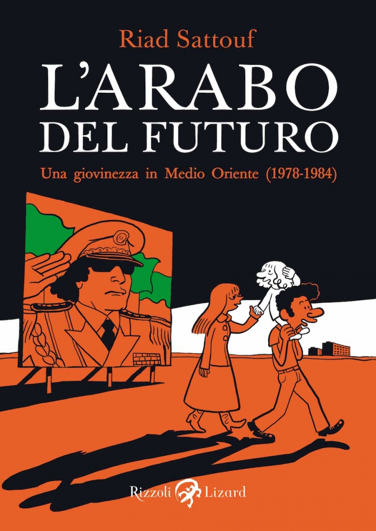 L'arabo del futuro vol. 1