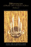 Utterances of Shaikh ʻAbd al-Qādir al-Jīlānī (Malfūẓāt)