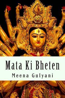 Mata Ki Bheten