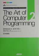 The Art of Computer ...