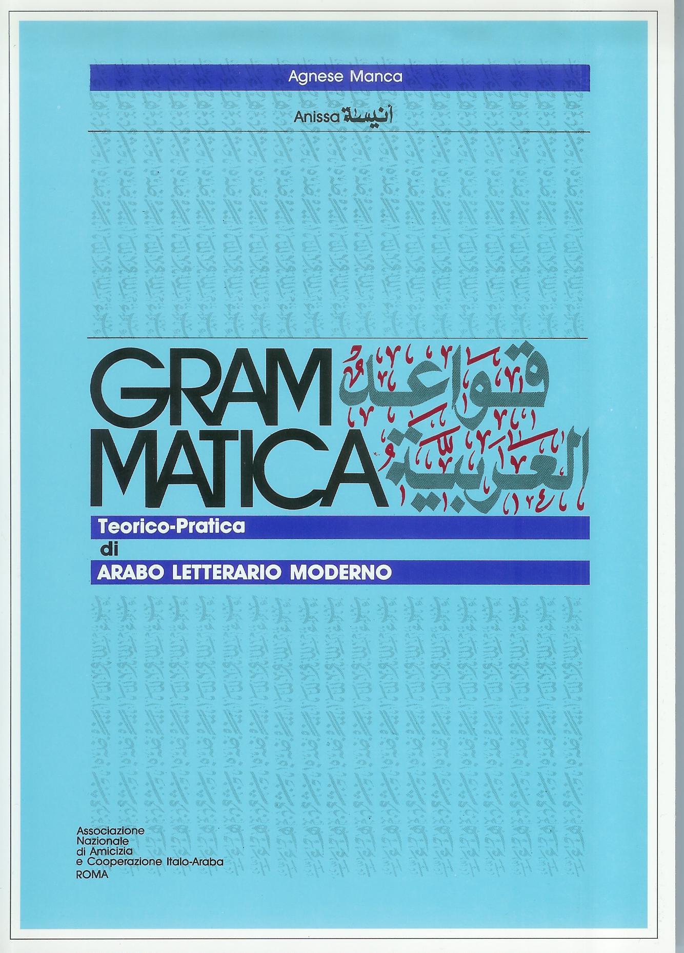 Grammatica (teorico-pratica) di arabo letterario moderno