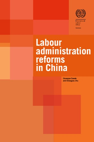 Labour Administration Reforms in China