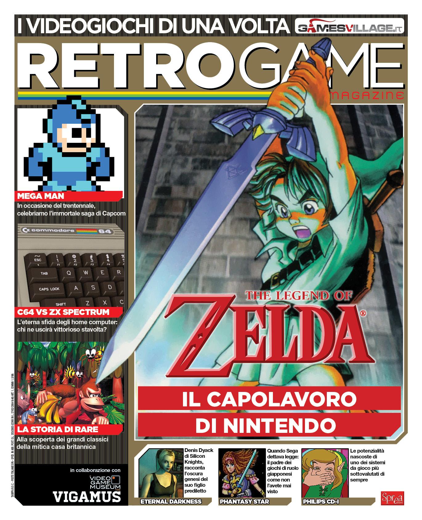 Retrogame magazine n. 1 (maggio/giugno 2017)